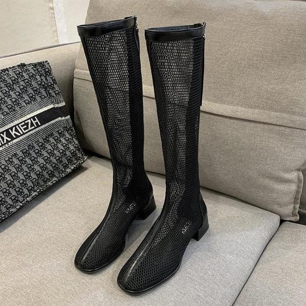 長靴女 網紅爆款馬丁靴女夏季薄款2021新款長筒騎士網紗鏤空靴子透氣網靴【快速出貨】