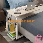 電腦桌懶人床邊桌臺式簡約書桌宿舍簡易床上桌子可移動升降【匯美優品】