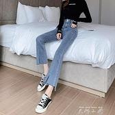 2021秋裝新款微喇叭牛仔褲女直筒寬鬆開叉高腰小個子顯瘦緊身九分