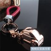 創意帶點煙器小汽車鑰匙扣 男女多用鑰匙掛件編織老爺車鑰匙錬 【快速出貨】