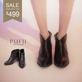 PUFII-靴子 V字斜口側拉鍊粗跟短靴-0905 現+預 秋【CP17210】