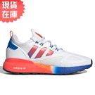 【現貨】ADIDAS ZX 2K BOOST 男鞋 慢跑 休閒 白 藍 橘【運動世界】FV9996