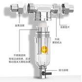 熱賣淨水器 惠安特前置凈水器中央全屋大流量除水垢自來水過濾器家用凈水機 艾家