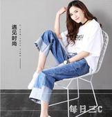 牛仔寬褲女夏季薄款高腰九分新款韓版寬鬆顯瘦八分直筒 Ic1442【每日三C】
