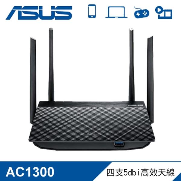 【ASUS 華碩】 RT-AC1300G+  雙頻無線路由器[RT-AC58U]