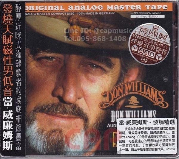 停看聽音響唱片】【CD】當.威廉姆斯:發燒精選HDS259
