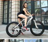 幽馬變速越野沙灘雪地車4.0超寬大輪胎山地自行車男女式學生單車  DF  都市時尚