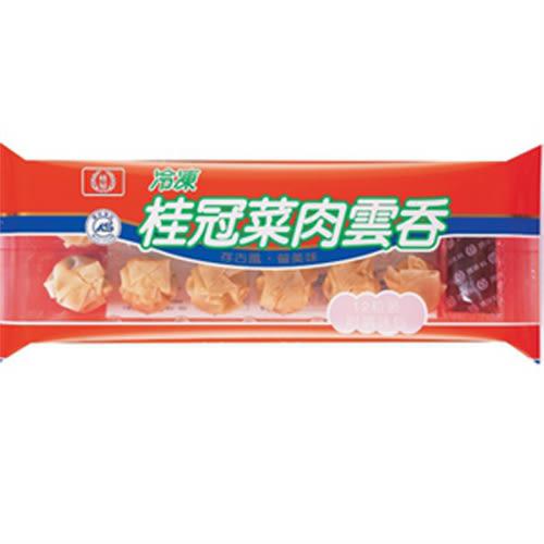 桂冠菜肉雲吞12入