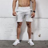 夏季休閒運動短褲男兄弟戶外健身訓練薄【好康嚴選九折柜惠】