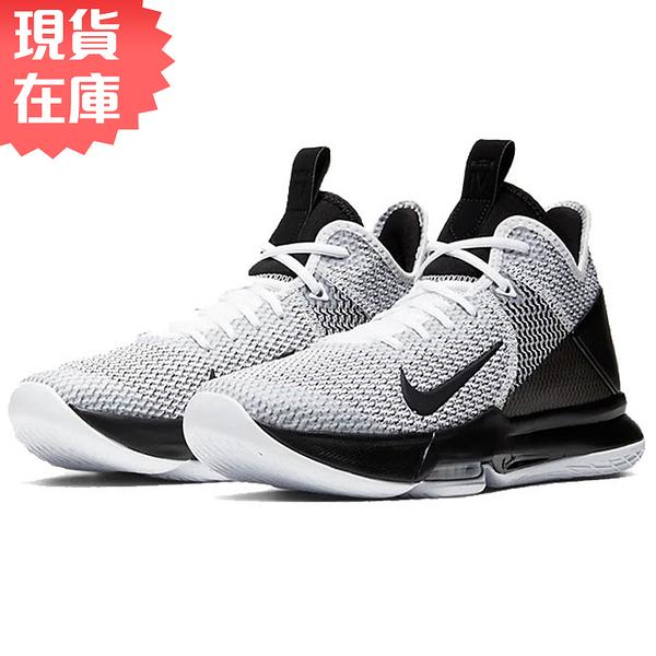 【現貨在庫】Nike LEBRON WITNESS IV EP XDR 男鞋 籃球 湖人 耐磨 白 黑【運動世界】CD0188-101