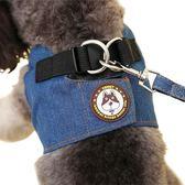 中小型犬背心式狗繩狗鏈子 小狗胸背帶泰迪牽引繩 比熊寵物狗狗用品