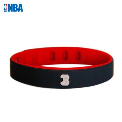 2016 新款 NBA 授權矽膠籃球運動手環 調整型 芝加哥公牛 Dwyane Wade 韋德3號