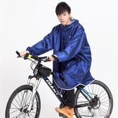 騎安電動車自行車雨衣有袖韓國時尚成人男女加大單人提花雨衣雨披 新北購物城