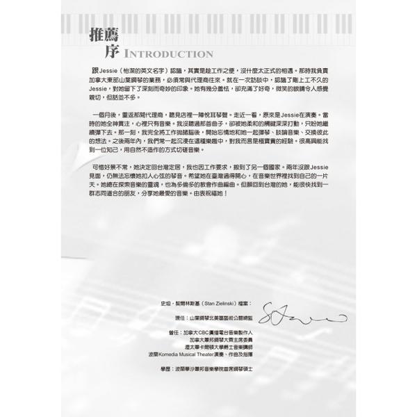 小叮噹的店  鋼琴譜 758215 鋼琴動畫館(西洋動畫)