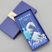 素念沖浪里金屬海浪流蘇書簽盒裝文藝禮品
