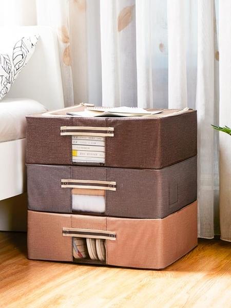 床下扁平收納箱牛津布30升布藝裝衣服整理箱