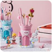 韓國小清新時尚創意簡約可愛筆筒學生用收納盒少女心桌面小擺件 WD千與千尋