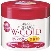 日本 Kracie 葵緹亞 W.COLD卸妝冷霜 (230g)-HE【K4005608】