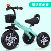 兒童三輪車寶寶腳踏車2-6歲大號單車幼小孩自行車玩具車 igo 露露日記