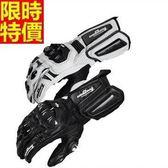 防摔手套-透氣防滑防風騎行賽車專用機車騎士用品4色65x3【時尚巴黎】