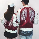 棒球外套   夾克韓國情侶裝棒球服寬松外套刺繡短款棒球衫翅膀