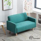 簡易北歐小型雙人兩人二三人布藝沙發單身公寓租房店鋪臥室沙發椅 NMS漾美眉韓衣