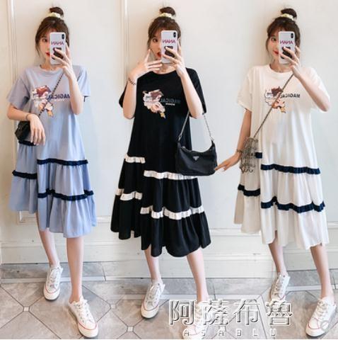 大碼短袖洋裝 夏季純棉拼接t恤連身裙女學生寬鬆大碼胖mm中長款過膝洋氣裙子仙 阿薩布魯