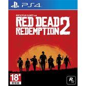 [哈GAME族]免運+刷卡 PS4 碧血狂殺2 亞版 中文版 Red Dead Redemption 2 俠盜獵車手R星公司新作