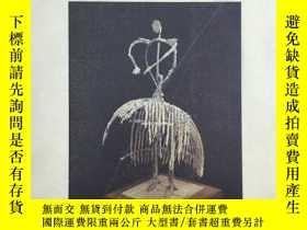 二手書博民逛書店Louis罕見Cane: Les sculptures, 197