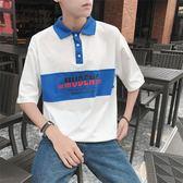 618大促情侶裝夏季網紅短袖男t恤潮流學生ins翻領polo衫港風寬鬆半袖丅恤