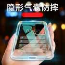 日韓三星S20 Ultra 手機殼 SamSung 手機套矽膠磨砂氣囊 S20+保護套超薄透明 三星S20保護殼全包防摔