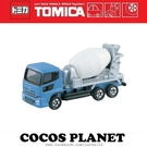 TOMICA 多美小汽車 NO.053 日產水泥攪拌車 小汽車 COCOS TO175