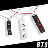【跑者的愛】BT3吊墜式時尚線控藍牙耳機 哀鳳頭耳機 防掉防汗水 重低音 雙環繞音場 磁吸項鍊式
