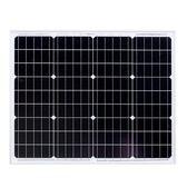 太陽能板光合能太陽能電池板光伏發電小型單晶硅家用太陽能充電板igo 伊蒂斯女裝