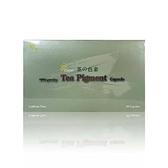 綠傳~高純度茶色素(茶葉萃取物)515mg×30粒/盒