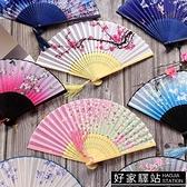 古風扇子中國風流蘇古典漢服配飾折扇古裝女式舞蹈摺疊扇隨身超仙