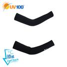 UV100 防曬 抗UV-沁透冰絲涼感彈力袖套-女