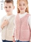 兒童馬甲秋冬女童背心外穿男童加絨加厚保暖內穿坎肩洋氣大童馬夾 童趣屋