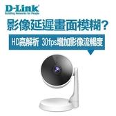DCS-8330LH mydlink Full HD無線網路攝影機【原價3999↘現省1400!!】