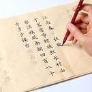小楷字帖入門臨摹成人初學者練字楷書書法毛筆套裝初學 小山好物