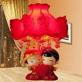 結婚禮物新婚禮品高檔實用婚房裝飾品婚慶台燈