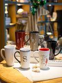 馬克杯陶瓷杯大容量家用水杯帶蓋復古創意個性歐式喝水時尚茶杯子 【好康八九折】