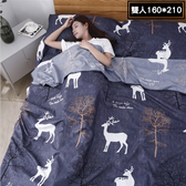 便攜式旅行睡袋隔髒睡袋 雙人旅行睡袋防髒床單 160*210【Z90346】