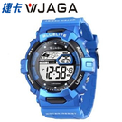 JAGA 捷卡 - M979-E粗礦豪邁多功能電子錶-藍