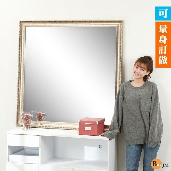 《百嘉美》新古典優雅穿衣鏡/壁鏡/玄關鏡/浴鏡(高120x120公分)可訂製需7-10工作天