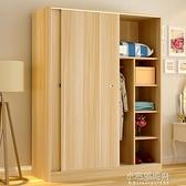 簡約現代衣櫃實木質2門整體經濟型推拉移門板式臥室成人櫃 【全館免運】