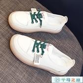淺口小白鞋女真皮百搭薄款平底軟底顯瘦街拍網紅單鞋【千尋】