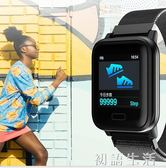 彩屏智慧運動手環 睡眠監測智慧手環男女防水穿戴手錶      初語生活