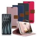 Xmart for HTC Desire 21 pro 度假浪漫風支架皮套