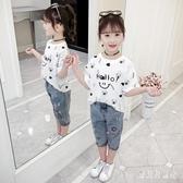 女童T恤2020新款夏裝中大童圓領短袖上衣女孩卡通寬鬆印花體恤潮 TR1434『寶貝兒童裝』
